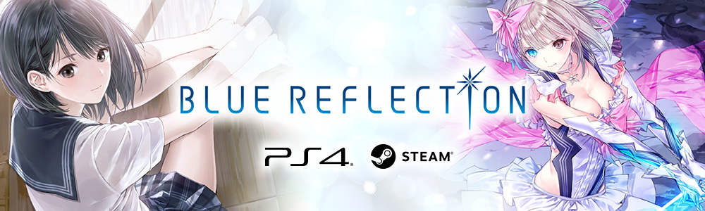 blue reflection ps4 limited edition